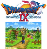 Dragon Quest IX: Defender
